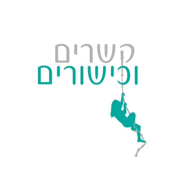 לוגו מיוחד לעסק בתחום הדרכת הורים לילדים אוטיסטים