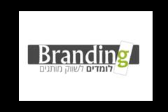 עיצוב לוגו לעסק חדש בתחום המיתוג