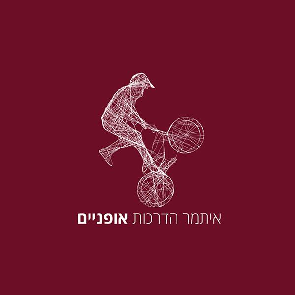 איתמר-הדרכת-אופניים