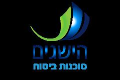 לוגו מעוצב לחברת ביטוח הישגים
