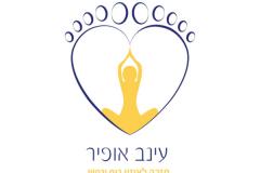 הלוגו של עינב-אופיר  רפלקסולוגית