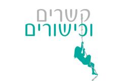 לוגו מעוצב עבור קשרים-וכישורים