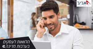 ניהול דפים עסקיים