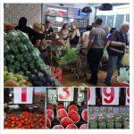 ניהול דף עסקי בפייסבוק לשוק הרצל